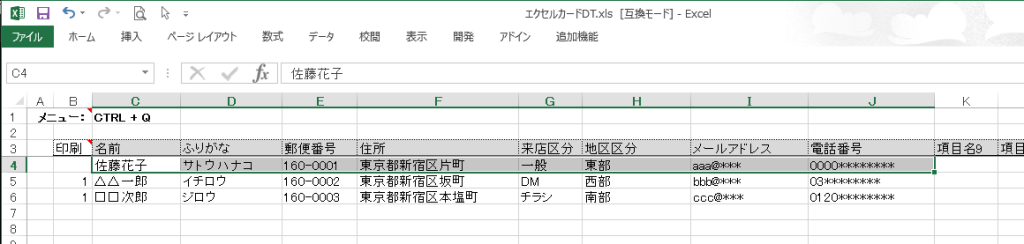 20141105_1