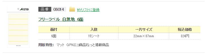 20141107_1
