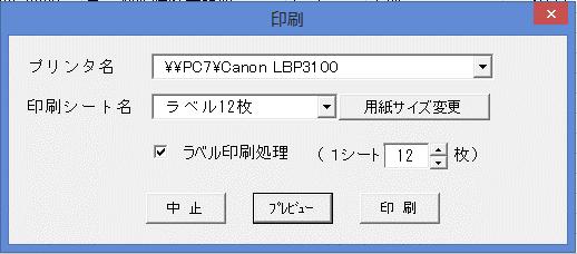 20141218_1