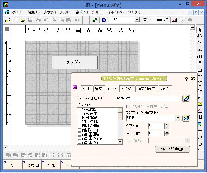20150202_5