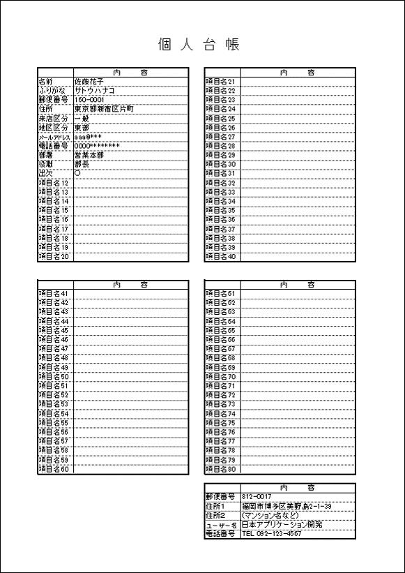 20150422_1