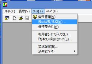20150913_1