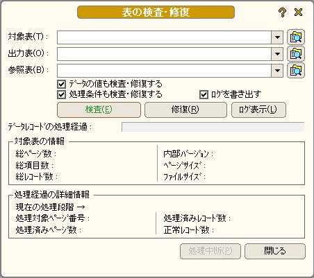 20150913_2