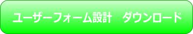 20151118_1
