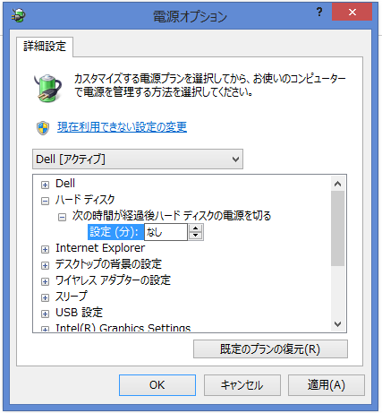 20160302_4
