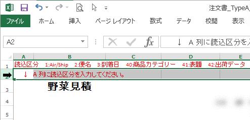 20160311_11