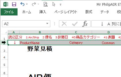 20160311_8