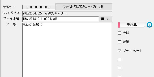 ファイル フォルダ 整理 方法 pdf