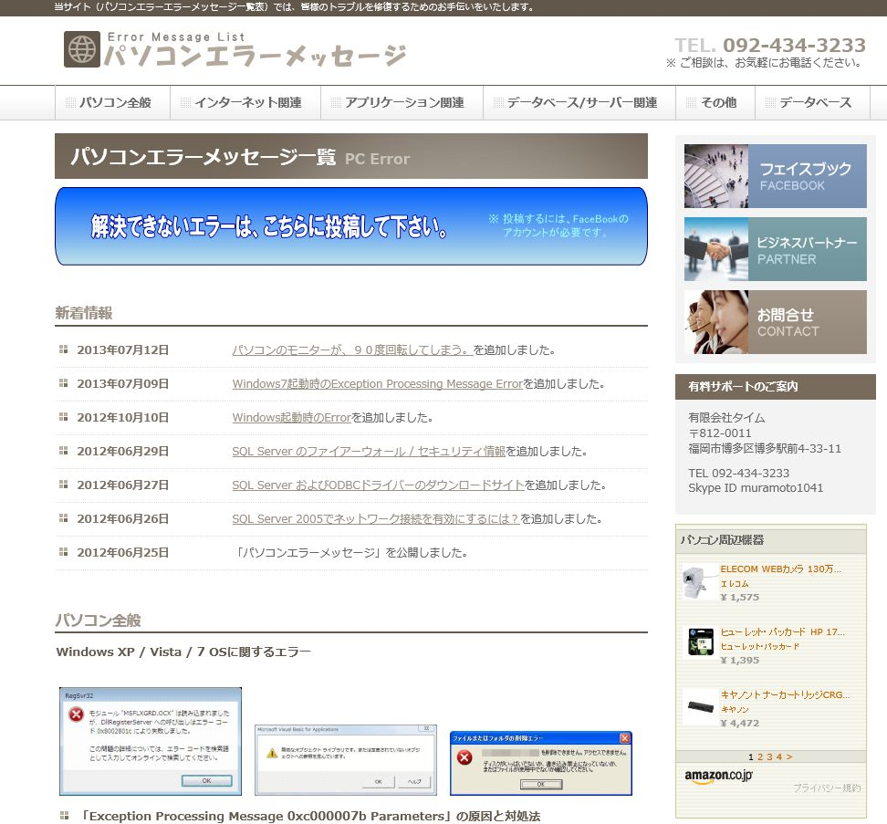 PC9_2586