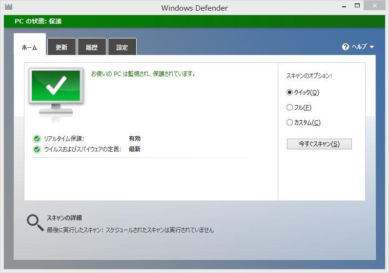 PC9_2969