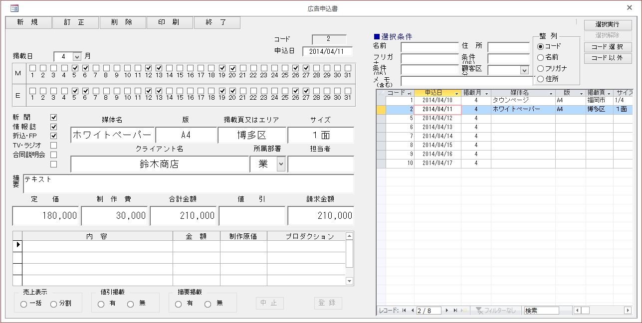 PC9_2983