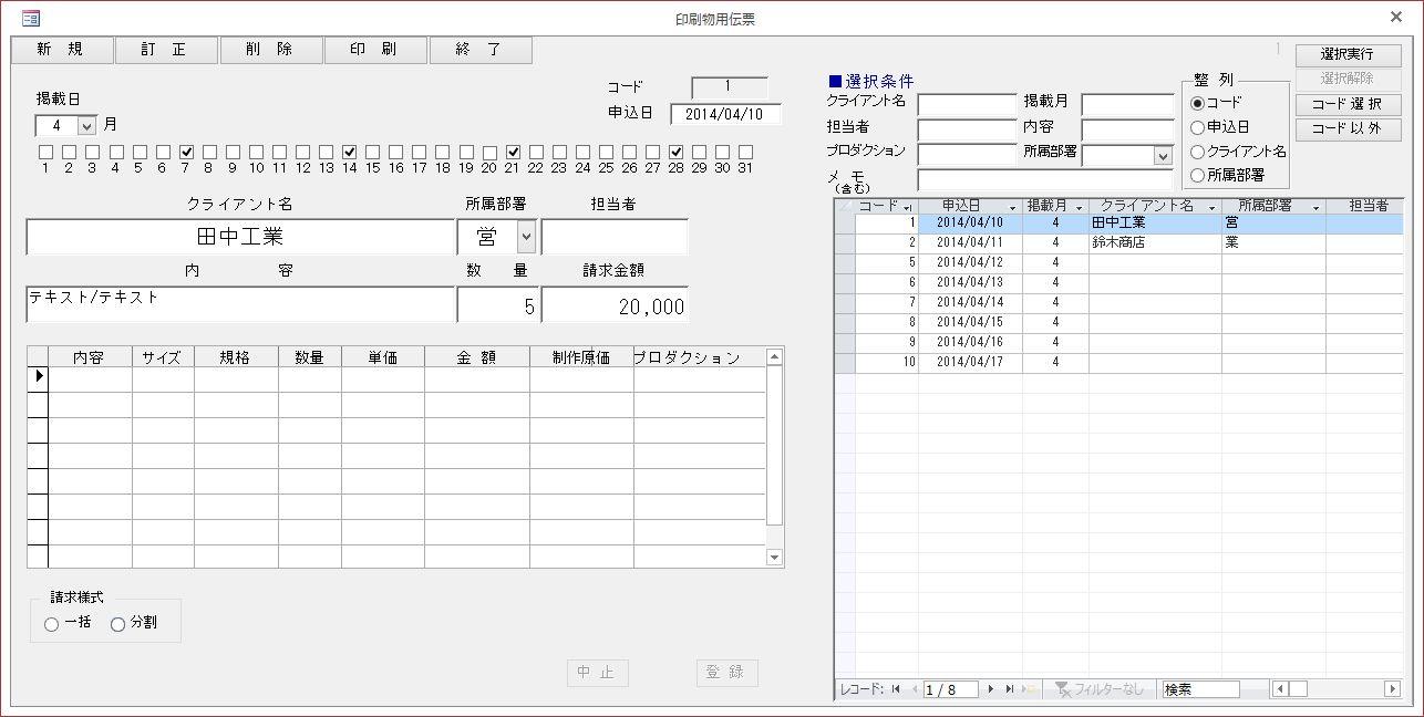 PC9_2985