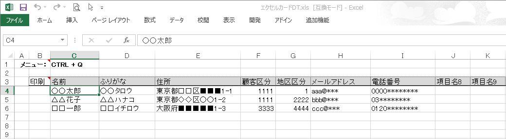 PC9_3023