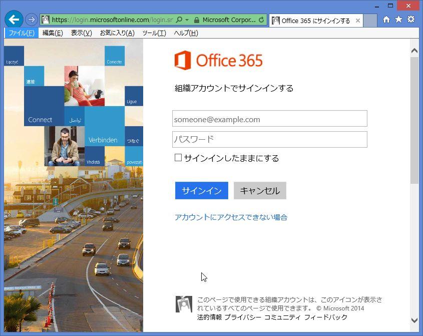 PC9_3025