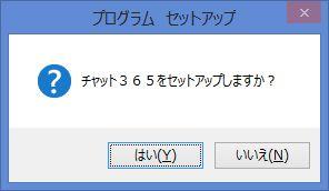 PC9_3040