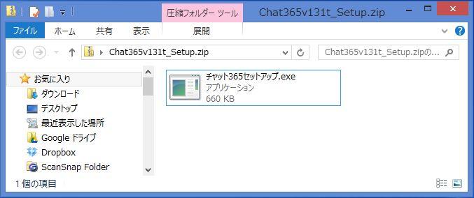PC9_3045