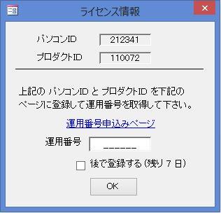 PC9_3054
