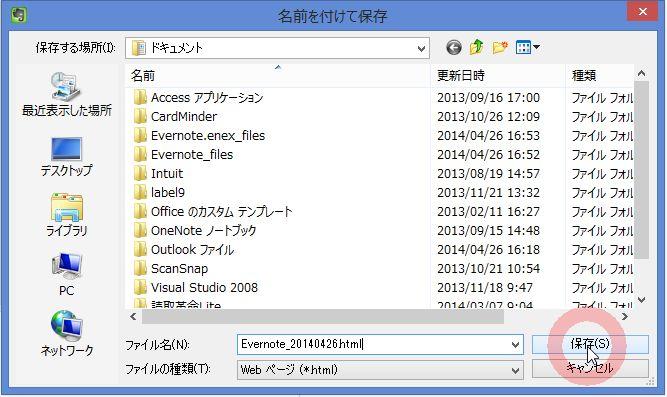 PC9_3068