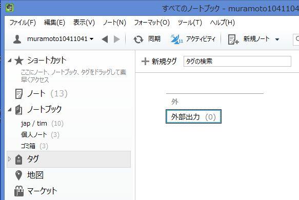 PC9_3072