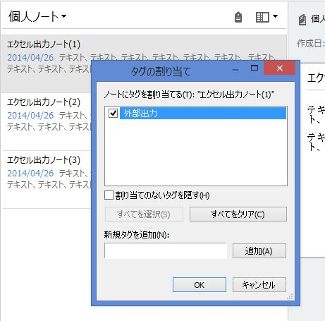 PC9_3073