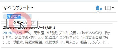 PC9_3075