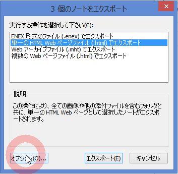 PC9_3078
