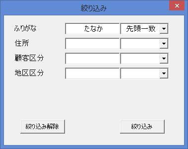 PC9_3095