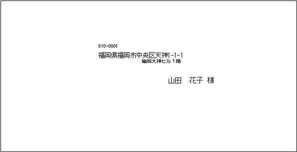 PC9_3097