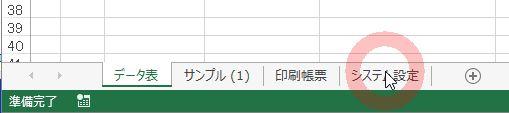 PC9_3101