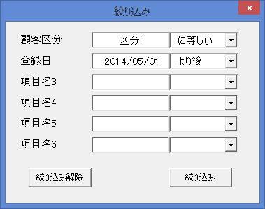 PC9_3129