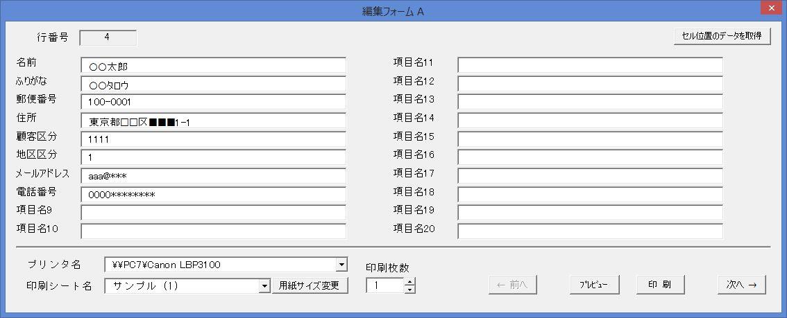 PC9_3131