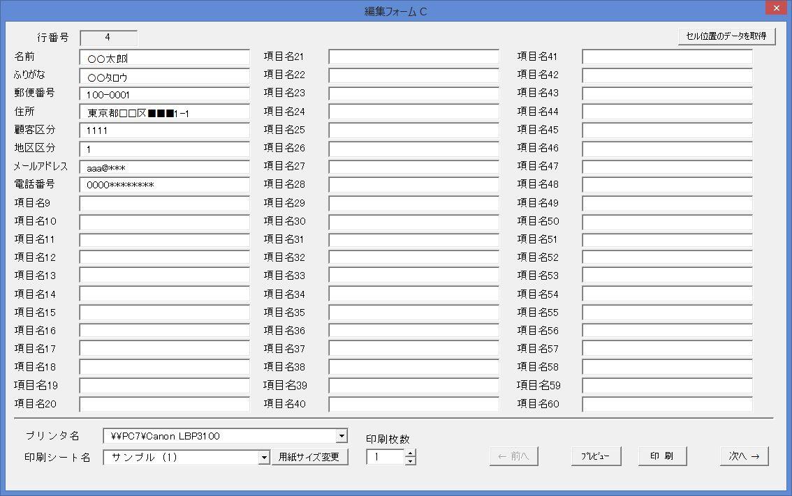 PC9_3133