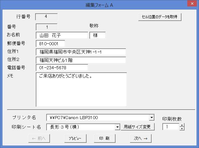 PC9_3137