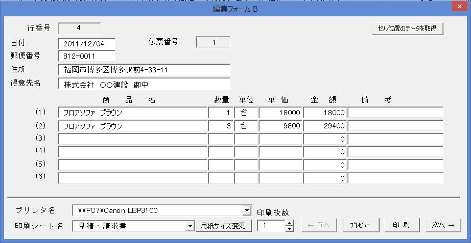 PC9_3138