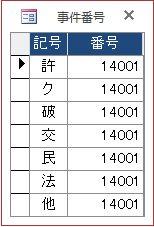 PC9_3143