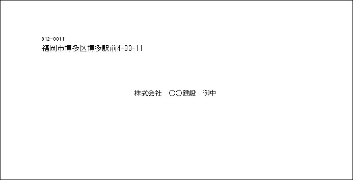 PC9_3148