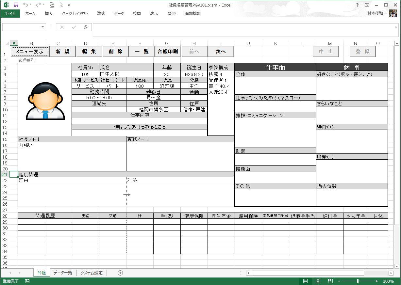 PC9_3212