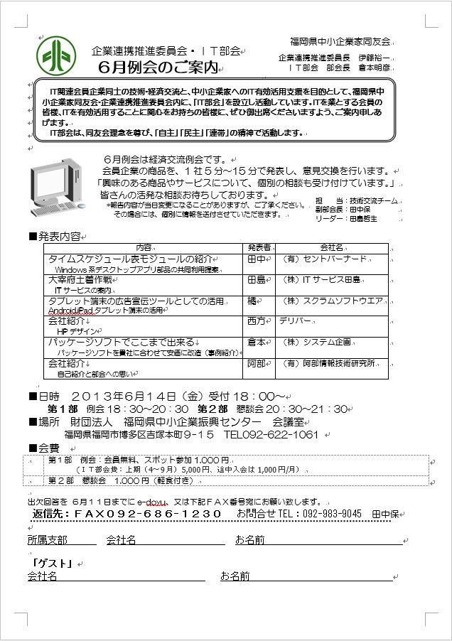 PC9_3215