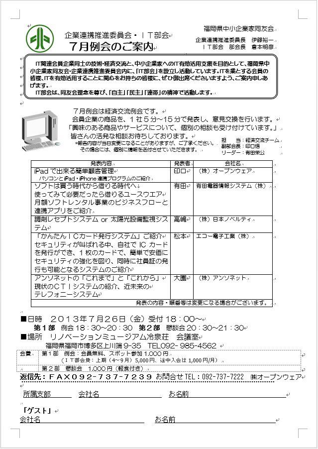 PC9_3216