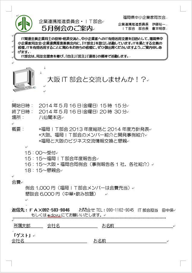 PC9_3223