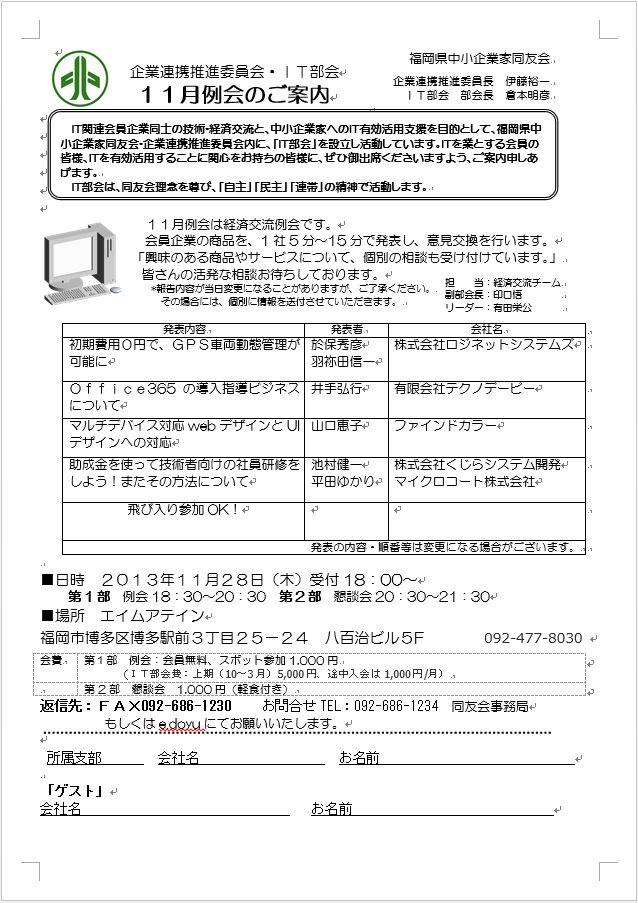 PC9_3224