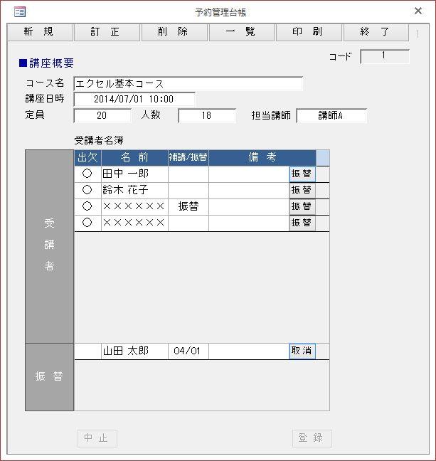 PC9_3331