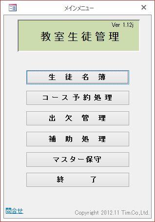 PC9_3366