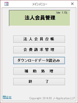 PC9_3549
