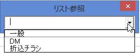 PC9_3597