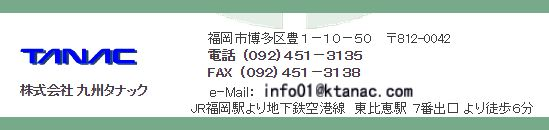 PC9_3598