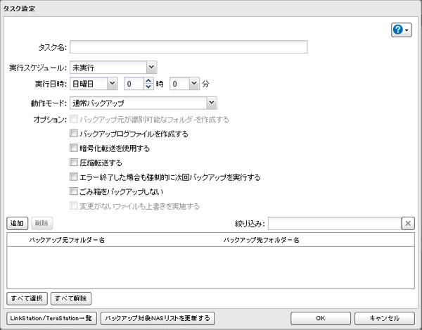 backup005