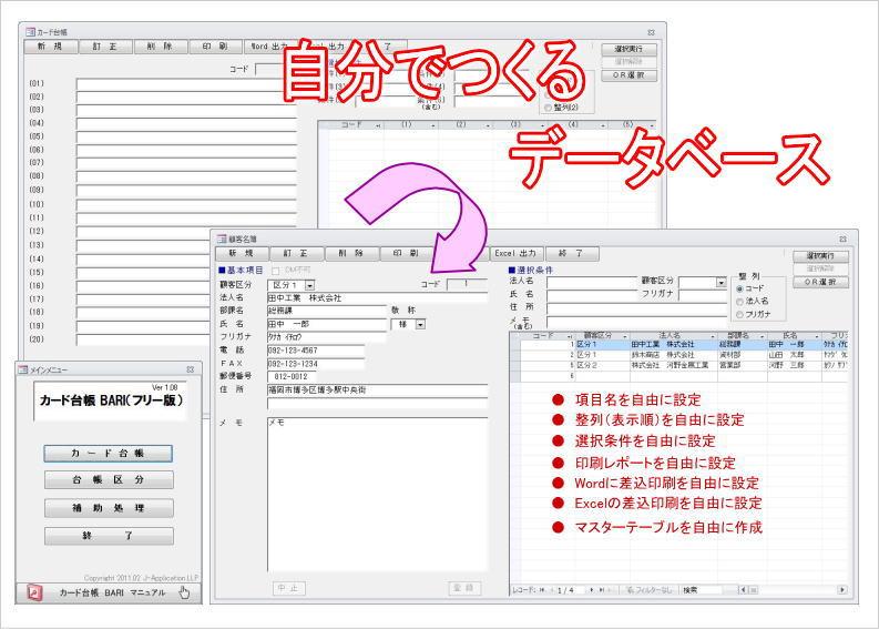 vector_1